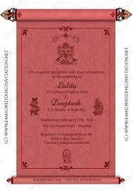 Scroll Invitation Template At Gn28 Advancedmassagebysara