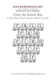Back To School Math Worksheets Sunday Pdf Kindergarten High With ...