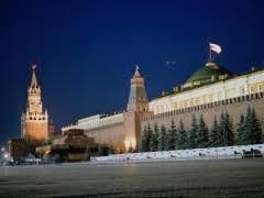 Россия города россии россия реферат россия страна Туризм и путешествия
