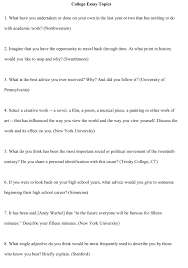 write a great admissions essay how to conquer the admissions essay the new york times