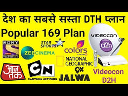Videocon D2h Monthly Recharge Chart Videocon D2h 169 Pack Plan Videocon D2h 169 Pack Channel