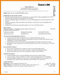 Sample College Freshman Resume 100 resume samples for college student letter signature 86