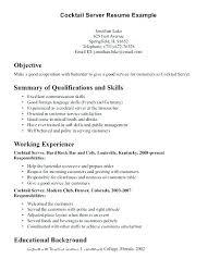Server And Bartender Resume Server And Bartender Resume Server