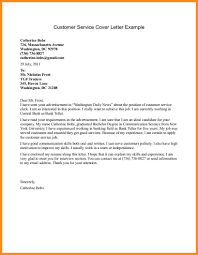 Example Resume Cover Letters 60 customer service cover letter examples odr60 57