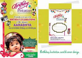 first birthday card template free best first birthday boy invitation card in telugu 1st birthday invitation