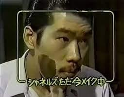 鈴木 雅之 素顔