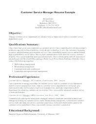 Objective In Resume Sample Simple Project Management Resume Objective Mmventuresco