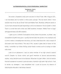 Examples Of College Personal Narrative Essays Write A Essay