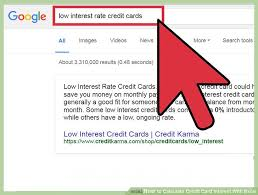 3 Ways To Calculate Credit Card Interest With Excel Wikihow