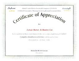 Fresh Sample Certificate Appreciation For Ry Of Wording