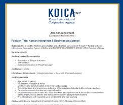Interpreter Job Description Korea International Cooperation Agency Koica Korean