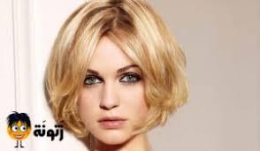 قصات شعر انواع قصات الشعر