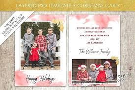 Happy Holiday Card Templates Holiday Greeting Card Template Happy Holidays Templates