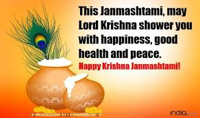 Janmashtami 2021: Wishes, Greetings, Images, SMS, Quotes And Whatsapp  Messages That You Can Share With Your Family