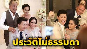 """เปิดประวัติ """"3 ลูกเขยตลกชื่อดัง"""" ของเมืองไทย"""