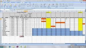 Officegyan.com Attendence Sheet in Excel.avi - YouTube