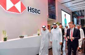 Emirates News Agency - Ahmed bin Mohammed bin Rashid Al Maktoum inaugurates HSBC  UAE's