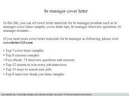 Cover Letter For Hr Manager Keralapscgov