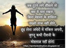 Hindi Shayari Collection Hindi Shayri On Life Hindi Shayari Dosti Enchanting Sad Life Shayri