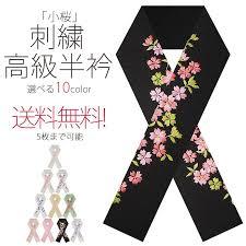 KyotoKimonoCafe: I take packet white pink <b>cream beige black</b> ...