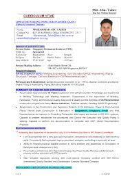 Marine Electrical Engineer Sample Resume 6 Resume Templates Entry