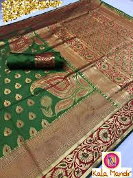 Authentic Photos And Designs Pin On Designer Silk Sarees