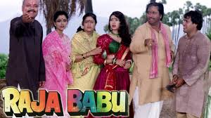 Prepare for an entertaining movie night with friends and family by streaming raja babu online. Family Reunites Govinda Karishma Kader Khan 4k Video Part 8 Raja Babu Youtube