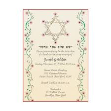 Memorial Service Invitation Wording Delectable Invitation Cards For A Tombstone Unveiling Worthy Samples To Buy Or