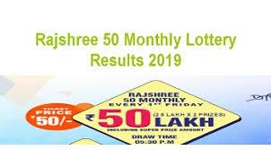 Rajshree Result Chart Rajshree 50 Monthly Lottery Results Goa State 08 11 2019