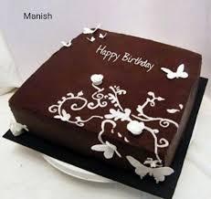 Happy Birthday Manish Dr S C Jha Birthday Cake Birthday Cake