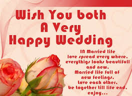 Wedding Anniversary Wishes And Quotes Wishes Planet Awesome Marriage Wishes Quotes