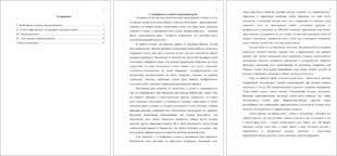 Вариант Особенности устной и письменной речи контрольная по  вариант 38 особенности устной и письменной речи контрольная по русскому языку и культуре речи