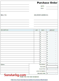 Requisition Form In Excel Fascinating Purchase Requisition Form Excel Transfer Sample R Tacca