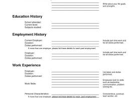 free personal employment history job description template free with pin by jobresume on resume career