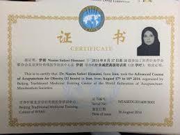 Центр МАО Китайский массаж в Санкт Петербурге Цель деятельности Занятие проводит Профессор Пекинского Университета китайской медицины beijing university of chinese medicine amir ho kazemi