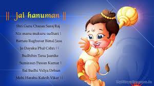Cartoon Hanuman Hd Wallpaper 1920x1080