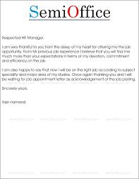 Sample Thank You Letter For Job Offer