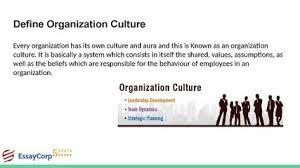mechanical engineering assignment help online mechanical organization culture assignment help culture of organization essaycorp