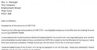 acceptance job offer job acceptance letter email job offer acceptance letter thebalance job acceptance