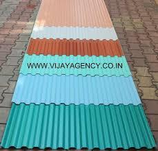 p v c roofing sheets