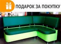 Мебель для кухни зеленые купить, сравнить цены в Ливнах ...