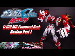 1 100 mg astray red frame powered red