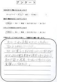 新着情報 親切安心遺品整理 東京大和堂東京都葛飾区立石