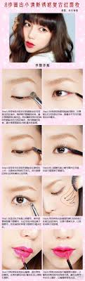 343 best images about ulzzang makeup tutorial and hairstyles on etude house gyaru and ulzzang makeup