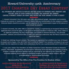 howard university admission essay howard university howard university profile rankings and data howard university howard university profile rankings and data