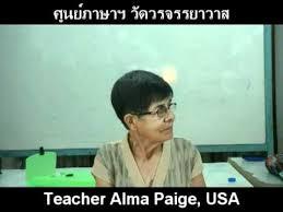 suraphet 445 English Teaching Teacher Alma Paige v.15 disc 10.mpg - YouTube