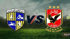 موعد مباراة الأهلي والمقاولون العرب القادمة في الدوري المصري والقنوات  الناقلة - كورة 365