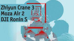 Photokina <b>2018</b>. Обзор Zhiyun Crane 3, <b>Moza Air</b> 2, DJI Ronin-S ...