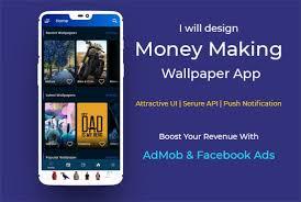 design money making wallpaper app by