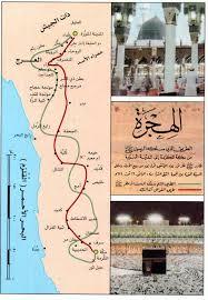 Muhammad's Biography  Images?q=tbn:ANd9GcQPdv5D4hHtKPP04DBAKBR8dC__saGCT1NQKdu1uFg664xt81BP